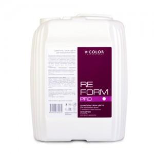 V-COLOR RE FORM Pro 5000мл. Шампунь СИЛА ЦВЕТА для окрашенных волос  с протеинами пшеницы и аминокислотами..