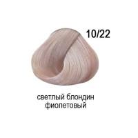 OLLIN COLOR 10/22 светлый блондин фиолетовый 60мл Перманентная крем-краска для волос