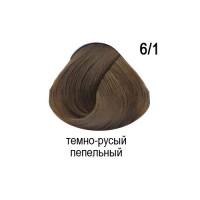OLLIN COLOR 6/1 темно-русый пепельный 60мл Перманентная крем-краска для волос