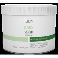 OLLIN CARE Интенсивная маска для восстановления структуры волос 500мл/ Restore Intensive Mask
