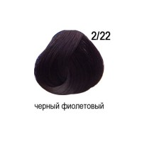 OLLIN COLOR 2/22 черный фиолетовый 60мл Перманентная крем-краска для волос