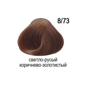 OLLIN COLOR 8/73 светло-русый коричнево-золотистый 60мл Перманентная крем-краска для волос