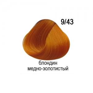 OLLIN COLOR 9/43 блондин медно-золотистый 60мл Перманентная крем-краска для волос