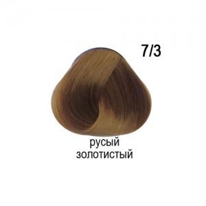OLLIN COLOR 7/3 русый золотистый 60мл Перманентная крем-краска для волос
