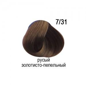 OLLIN COLOR 7/31 русый золотисто-пепельный 60мл Перманентная крем-краска для волос