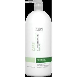 OLLIN CARE Кондиционер для восстановления структуры волос 1000мл/ Restore Conditioner