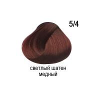 OLLIN COLOR 5/4 светлый шатен медный 60мл Перманентная крем-краска для волос
