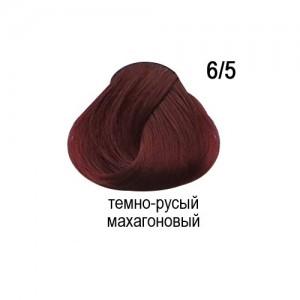 OLLIN COLOR 6/5 темно-русый махагоновый 60мл Перманентная крем-краска для волос
