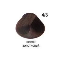 OLLIN COLOR 4/3 шатен золотистый 60мл Перманентная крем-краска для волос