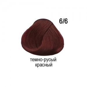 OLLIN COLOR 6/6 темно-русый красный 60мл Перманентная крем-краска для волос
