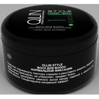 OLLIN STYLE Воск для волос нормальной фиксации 50г (75мл) / Hard Wax Normal