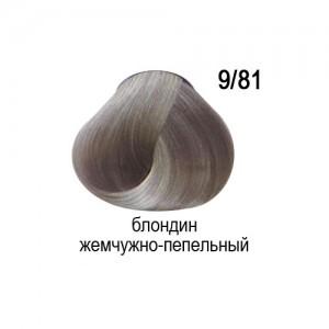OLLIN COLOR 9/81 блондин жемчужно-пепельный 60мл Перманентная крем-краска для волос