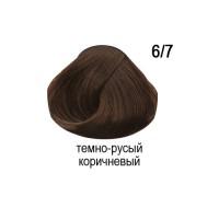 OLLIN COLOR 6/7 темно-русый коричневый 60мл Перманентная крем-краска для волос