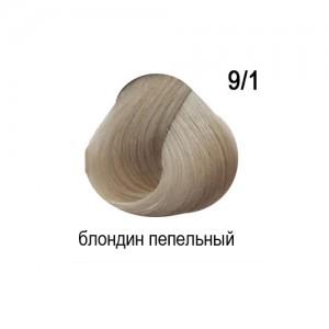OLLIN COLOR 9/1 блондин пепельный 60мл Перманентная крем-краска для волос