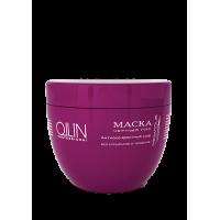 OLLIN MEGAPOLIS Маска на основе черного риса 500мл