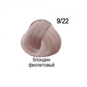 OLLIN COLOR 9/22 блондин фиолетовый 60мл Перманентная крем-краска для волос