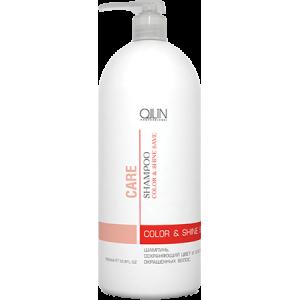 OLLIN CARE Шампунь, сохраняющий цвет и блеск окрашенных волос 1000мл/ Color&Shine Save Shampoo