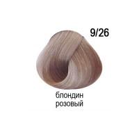 OLLIN COLOR 9/26 блондин розовый 60мл Перманентная крем-краска для волос