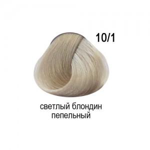 OLLIN COLOR 10/1 светлый блондин пепельный 60мл Перманентная крем-краска для волос
