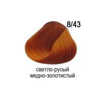 OLLIN COLOR 8/43 светло-русый медно-золотистый 60мл Перманентная крем-краска для волос