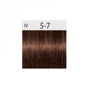 Igora Royal Светлый коричневый медный 5-7