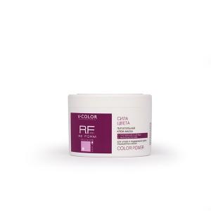 V-COLOR RE FORM Pro 500мл. Крем-маска питательная СИЛА ЦВЕТА для окрашенных волос с протеинами пшеницы и аминокислотами.