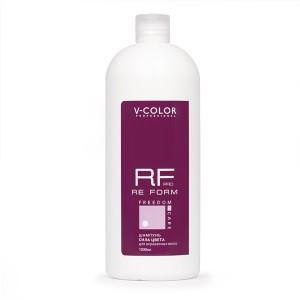 V-COLOR RE FORM Pro 1000мл. Шампунь СИЛА ЦВЕТА для окрашенных волос с протеинами пшеницы и аминокислотами.