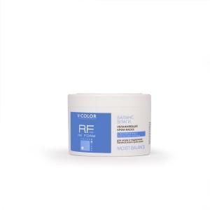 V-COLOR RE FORM Pro 500мл. Крем-маска БАЛАНС ВЛАГИ увлажняющая для сухих волос с маслом Арганы, протеинами пшеницы и пантенолом.