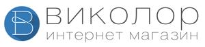 Виколор-Шоп